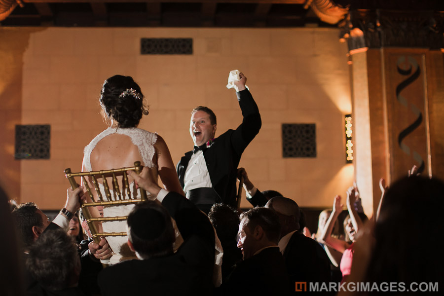 evan and danielle park plaza hotel wedding-55.jpg